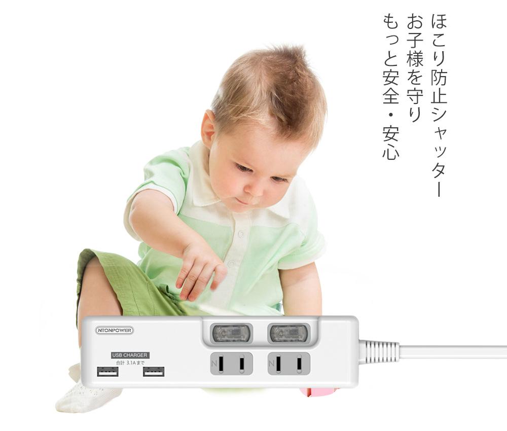 NTONPOWER JP Plug Power Strip with USB Charger  (17)