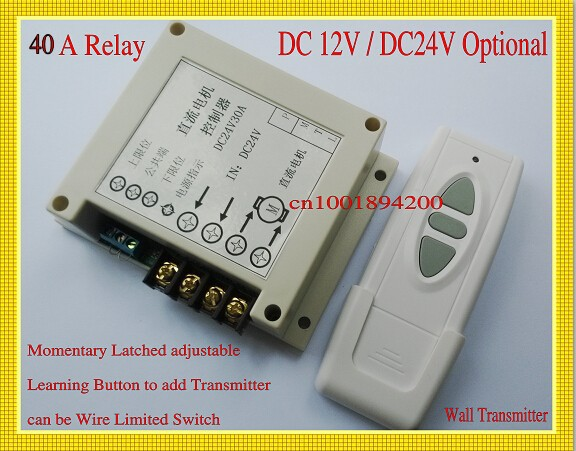 Rolling Door Motor Remote Controller DC 12V  24V 30A Relay High Load industrial control Motor Forwards Reverse Up Down Stop<br>
