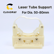 Cloudray Co2 Laser Tube Holder Support Mount Flexible Plastic 50-80mm for 50-180W Laser Engraving Cutting Machine Model C