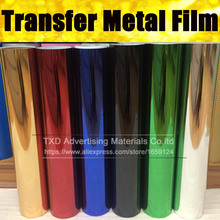 High quality Metal transfer PU VINYL for Plotter machine cutter for Garment Size:1 Yard ( 50CM Width x 100CM Length)