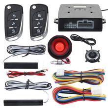 Car security alarm system with PKE passive keyless entry remote engine start stop keyless go system DC12V
