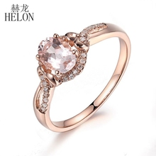 HELON Sale 14K Rose Gold 7x5mm Oval Cut Morganite Pave Natural Diamonds Jewelry Anniversary Wedding Ring Fashion Exquisite Ring