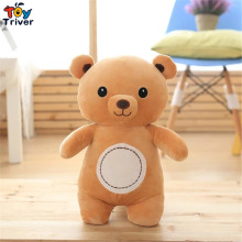 Kawaii plush brown bear toys stuffed animal doll cushion kids baby friend birthday valentine gift present home shop deco Triver