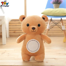 Kawaii plush brown bear toys stuffed animal doll cushion kids baby friend birthday valentine gift present home shop deco Triver(China)