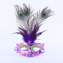 Women Lady Peacock Feather Mask Dance Performance Show Princess Half Face Masks Christmas Party Dress Supplies New Year(China)