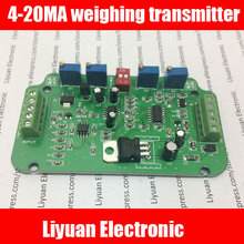 4-20MA weighing transmitter / 0-5V Weighing amplifier Circuit board / load cell voltage current converter 0-10V