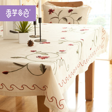Europe Style Handmade Embroidered Round Tablecloth White High Quality Table Cover brand Tablecloth