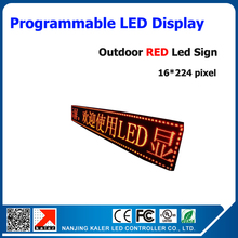 Store bank supermaket led advertising display screen with Red color waterproof led sign board 24*232cm led display