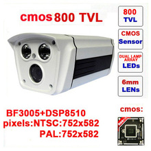 Free shipping infrared ccd dual lamps array camera 800tvl cctv with ir-cut outdoor waterproof security z5002c