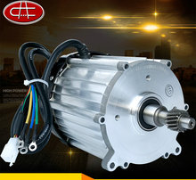 DC48V/60V/72V 1200W 3200rpm Small DC magnetic brushless motor / differential motor / electric scooter motor