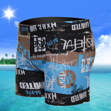 Printed Men Swimming Trunks Quick Dry Men Swimwear Swim Sports Shorts Beachwear Boys Mens Swim Briefs Swimwear Bathing Suit(China)