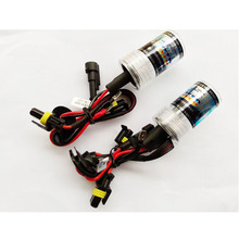 RONAN 2PCS Xenon HID bulbs car headlight AC 35W Lamp H1 H3 H4 H7 H8/H9 H27/880/881 9006/HB4 3000k 4300K 5000K 6000K Car Style