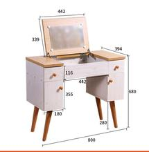 The multi-function overcover dressing table.