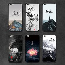 Natural Scenery Case For Iphone 7 8 7plus 8plus Mountains Bamboo Eagle Flower Color Painting Frosted Back Cover Phone Cases(China)