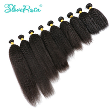 Slove Rosa Coarse Yaki Kinky Straight Brazilian Italian Yaki Remy Hair Extensions Double Weft Weaving 8-30 Inches Can Be Dyed(China)