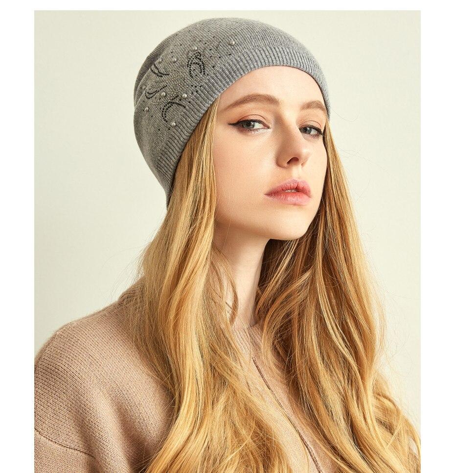 قبعات صوف للنساءبالوان متعددة 8