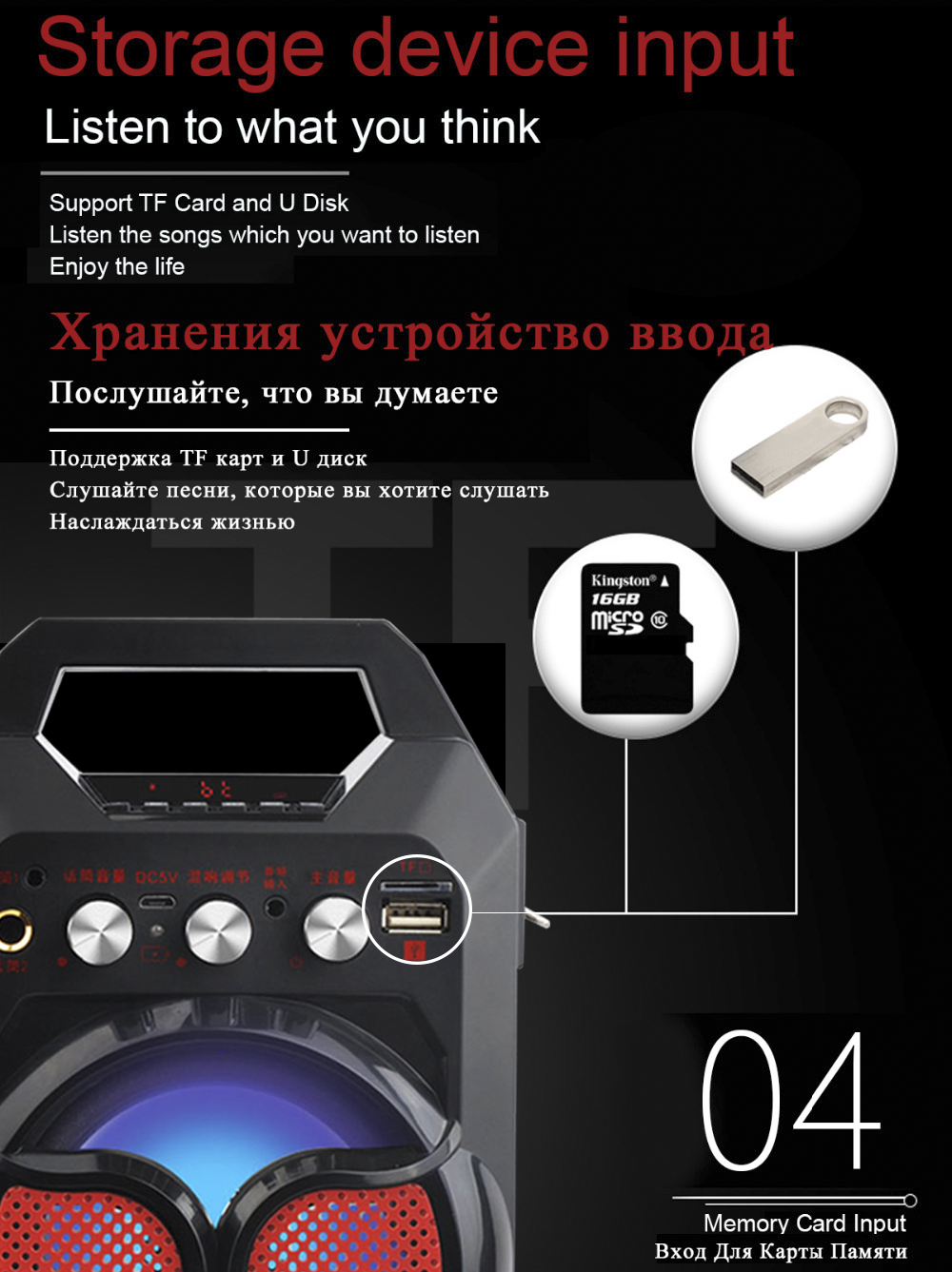 High Power Bluetooth Loudspeaker 14