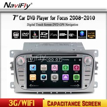 Free shipping 2Din 7 Inch Car DVD for FORD FOCUS 2 MONDEO S-MAX 2008-2011 With Radio GPS RDS BT 1080P ford car dvd focus(China)