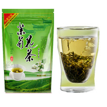 Buy Promotion! 250g China 100% Natural Freshest Jasmine Green Flower Organic Food Health Care Weight Loss total for $8.99 in AliExpress store