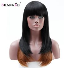 SHANGKE 22'' Ombre Wig Brown Long Synthetic Wigs For Black Women 2 Tone African Americans Wigs Heat Resistant Synthetic Hair