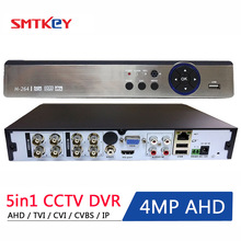 SMTKEY 8CH Hybrid DVR Onvif P2p 5 IN 1 4MP AHD DVR NVR XVR CCTV 8Ch 1080P 3MP 5MP Hybrid Security DVR Recorder