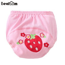 baby nappies disposable diapers reusable nappy changing diaper liners children diapers Infant merries diaper cover pul fabric(China)