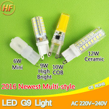 Dimmable COB 220V LED G9 Bulb 6W 7W 9W 10W 12W LED Corn Light Replace Halogen Lamp Led Light Spot Crystal Chandelier 2835 3014(China)