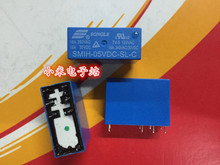 SMIH-05VDC-SL-C Song Le relay 5V 16A 250V 8 feet 1 group conversion 14FH HRM2H(China)
