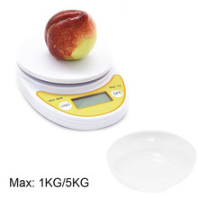 Small Elegant Cuisine Digital Kitchen Scale Food scale with Removable Bowl 1kg-0.1g/5kg-1g CLH@8(China)