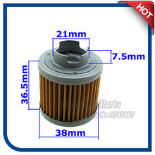 Oil Filter For 1986-1987 ATC125M,1987-1988 TRX125 FOURTRAX,2004 CB50R DREAM 50R,Replace HONDA # 15412-HB6-003(China)