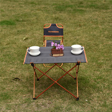 1pc Outdoor Folding Table Ultra-light Aluminum Alloy Structure Portable Camping Table Furniture Foldable Picnic Table with Chair