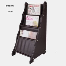 brown color ladder-shape wood leather floor magazine newspaper exhibition display rack shelf organizer holder 251B