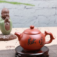 200ml Chinese ceramic teapot Purple clay teapot Filter the tea maker Home kung fu tea Portable travel tea set
