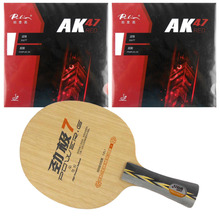 Pro Table Tennis PingPong Combo Racket DHS POWER.G7 Blade with 2x Palio AK 47 RED Matt Rubbers Shakehand long handle FL(China)