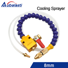 Buy Cooling Sprayer Mist Coolant Lubrication Spray System 8mm Air Pipe CNC Lathe Milling Drill Engraving Machine Tool