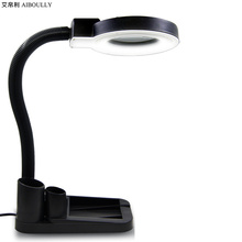 AIBOULLY 40 LED magnifying glass table lamp electronic maintenance with lamp magnifying glass 10 times the welding work lights