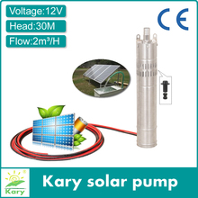 Automatic 30m lift 240w 12v dc centrifugal submersible solar water pump for deep well, water supplying
