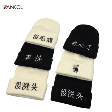 Vancol 2017 Embroidery Knitted Winter Hat Autumn Chinese Character Elasticity Warm Knitted Hats Macka Gorro Touca Bonnet Caps
