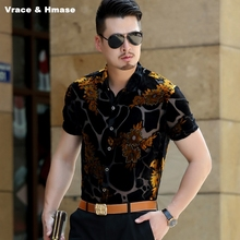 Buy High silk hollow breathable Summer new arrival boutique men shirt Korean style fashion casual short sleeve shirt M-3XL for $29.99 in AliExpress store