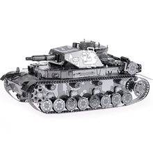 Metal 3D Puzzle Tank DIY Model Military Tank Stainless Steel Jigsaw Educational Toys for Kid 88 M09