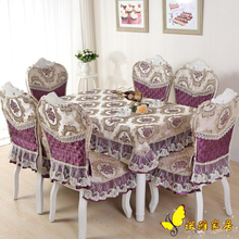 High Qual Luxurious purple Table Cover Rectangle Table Cloth Hotel Wedding Tablecloth Machine Washable Fabric Cloth Table