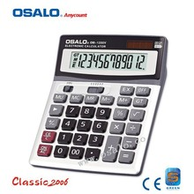 Super Quality OS-1200V electronic Calculator 12 Digit Office stationery computer With Big Button Large Display As Gift
