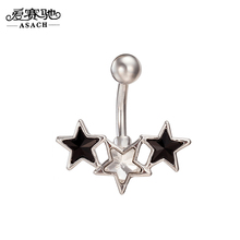 ASACH belly bar Crystal Star Piercing Belly Button Rings For Women Girls Cute Style Alloy Navel Rings Navel Nail Body Jewelry