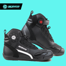Hot Original SCOYCO Motorcycle Boots Men Casual Fashion Leather Wear Shoes Breathable Anti-skid Protection Botas De Motociclista