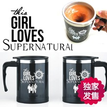 Supernatural Automatic Mixing Mugs Cup Girl Loves Electric Self Stirring Coffee Mixing Mug Tea Smart Stainless Steel Mix Cup(China)