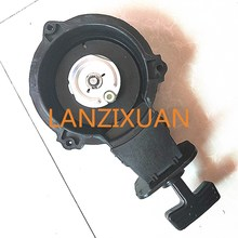 Free shipping Hangkai outboard 2 stroke 4 HP outboard motor, boat motor marine engine parts pulling starter