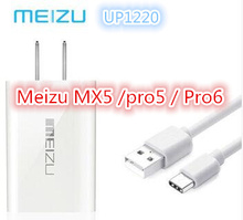 Original Meizu Fast charger MX5 /pro5 / Pro6 UP1220 12V/9V 2A wall quick charger adapter mobile phone charger &Type-C cable