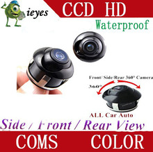 CCD 360 Car Front / Side / Rear View Reverse Camera Universal Fit for ALL(China)