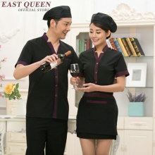 Hotel uniform Restaurant waitress uniforms waitress uniform pastry chef clothing housekeeping clothing NN0035 W(China)