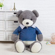 2017 Big Teddy Bear Plush Toy 45cm Soft Stuffed Animals Bears Girls Kids Baby Huggable Doll Children for Birthday Gifts C26